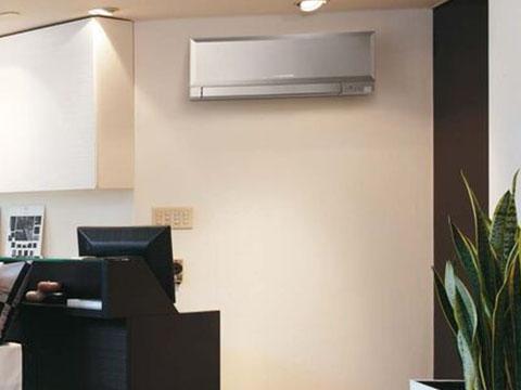 dans notre cat gorie climatisation d couvrez notre. Black Bedroom Furniture Sets. Home Design Ideas
